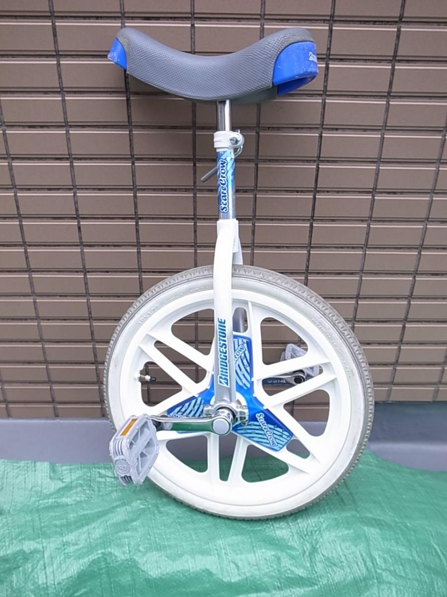 ■引き取り限定(東京)■一輪車■ブリジストン 18サイズ Newスケアクロウ SCN18 ブルー シルバー ■室内保管 子供 BRIDGESTONE 18インチ