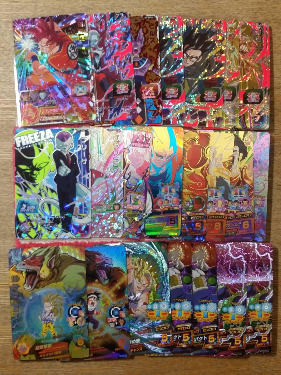 ドラゴンボールヒーローズ CP 100枚セット URブルマ含む_画像2