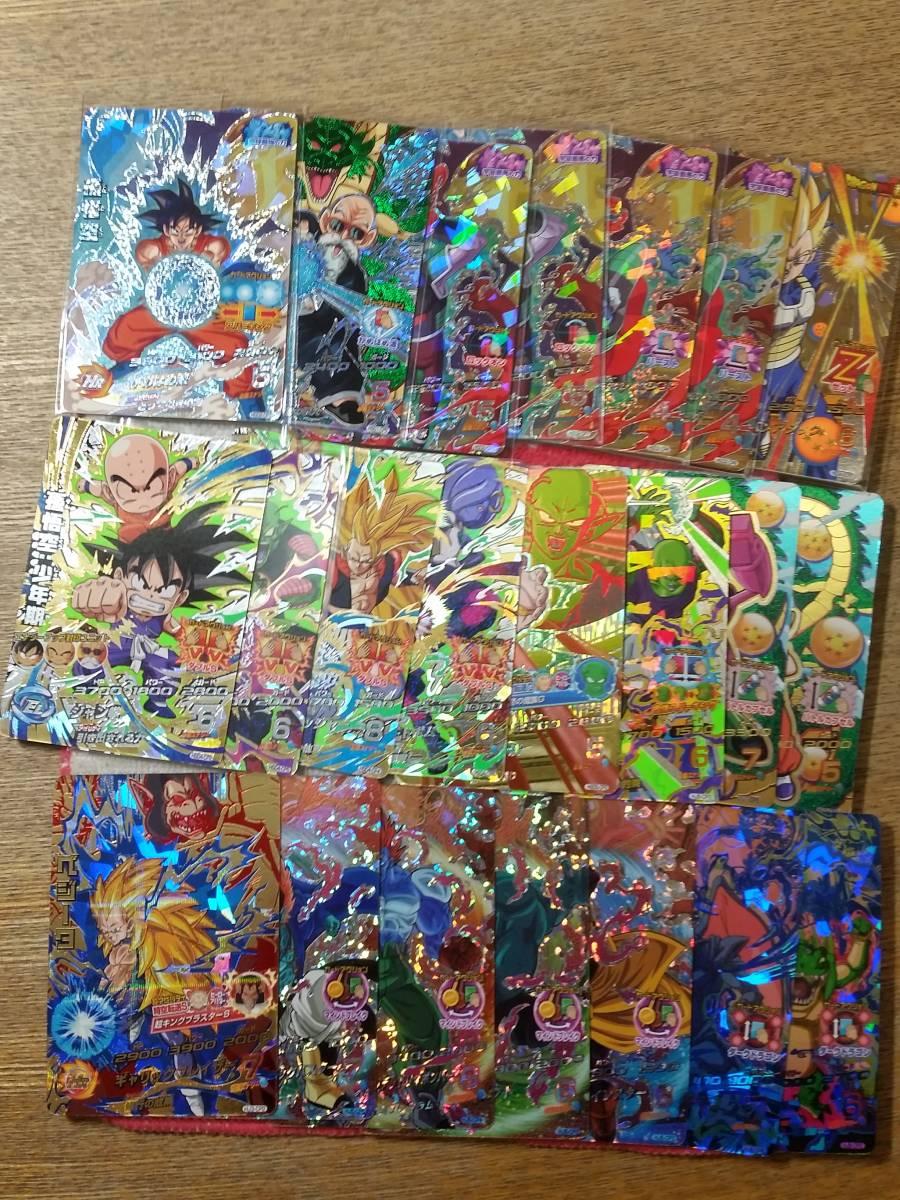 ドラゴンボールヒーローズ CP 100枚セット URブルマ含む_画像3