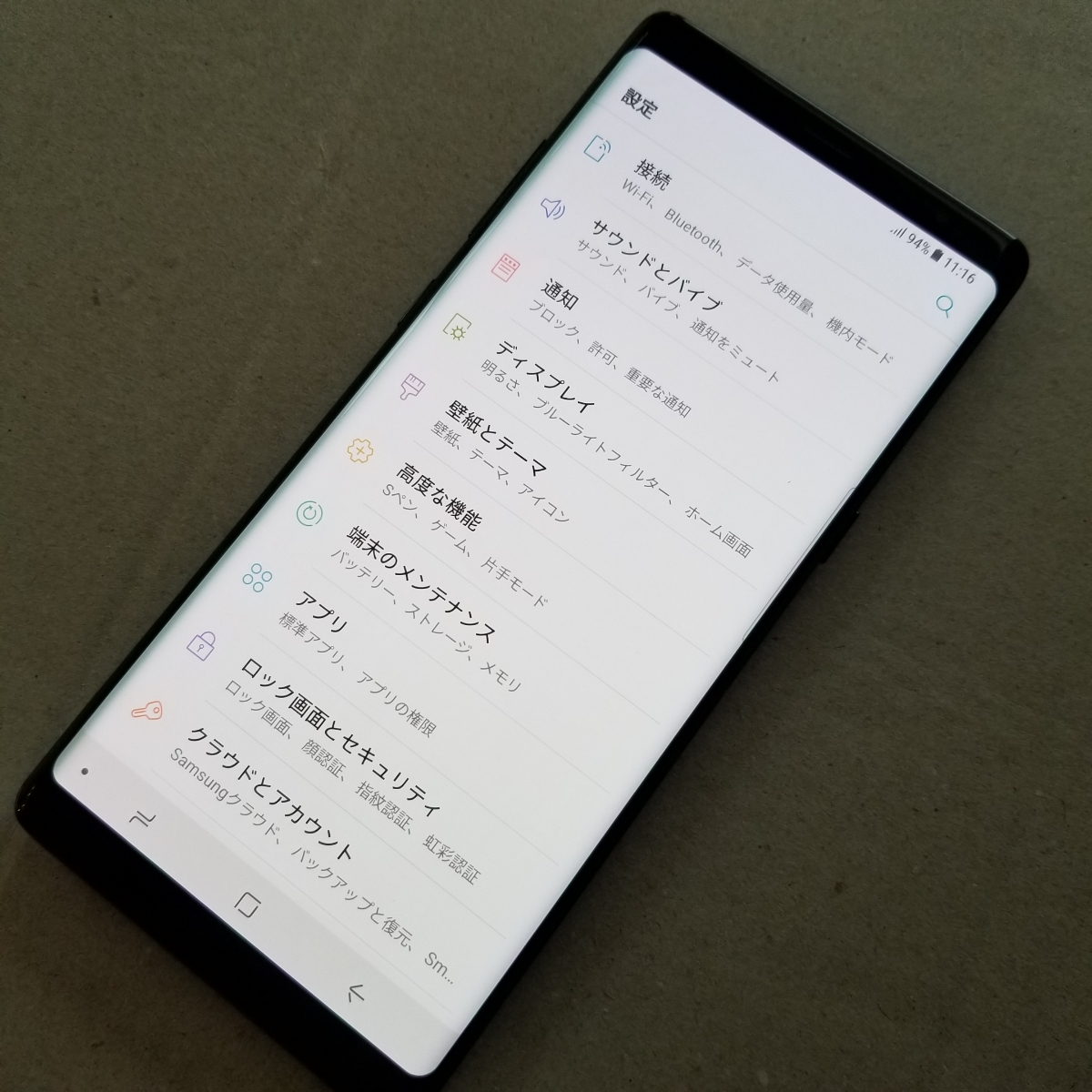公式Simフリー 新品状態 Galaxy Note8 SM-N950F/DS Dual SIM 256GB 日本語対応 (ウ)_画像2
