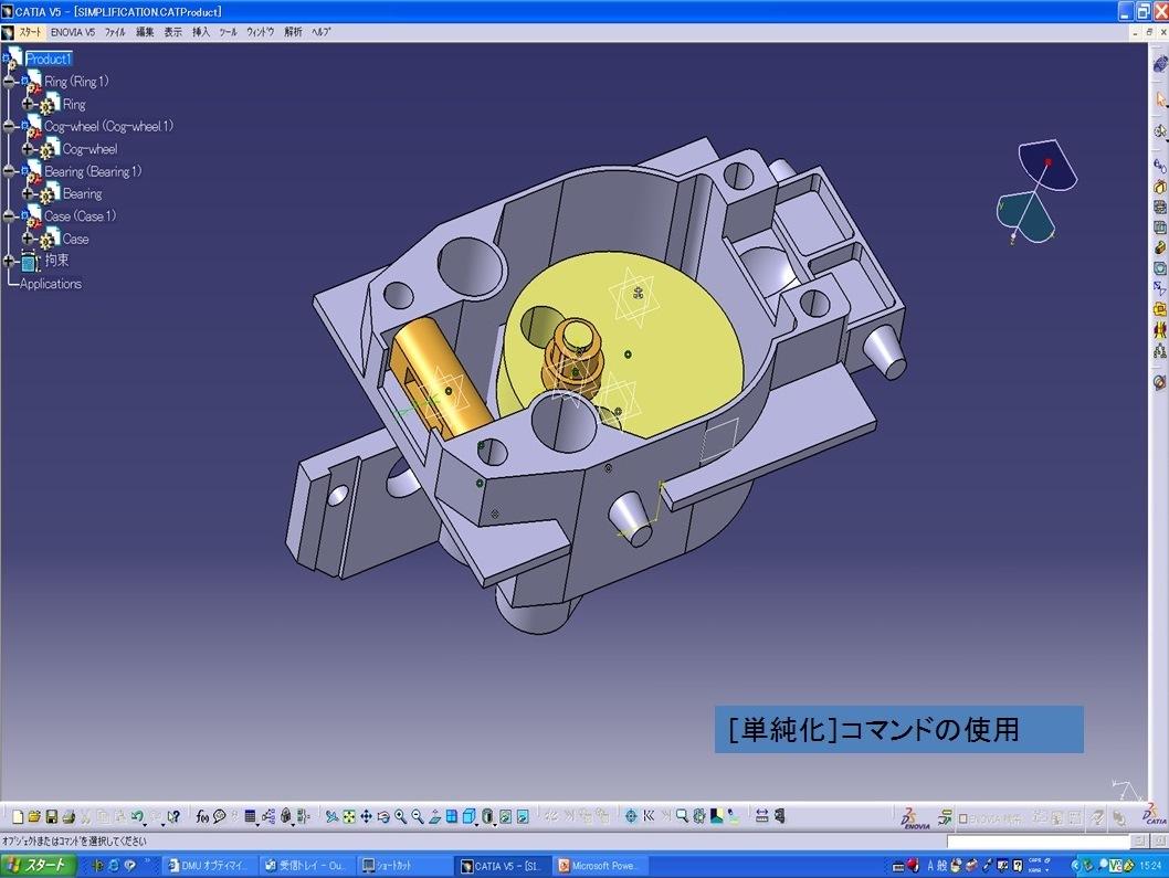 代購代標第一品牌- 樂淘letao - デジタルマニュファクチャリング研修用CD