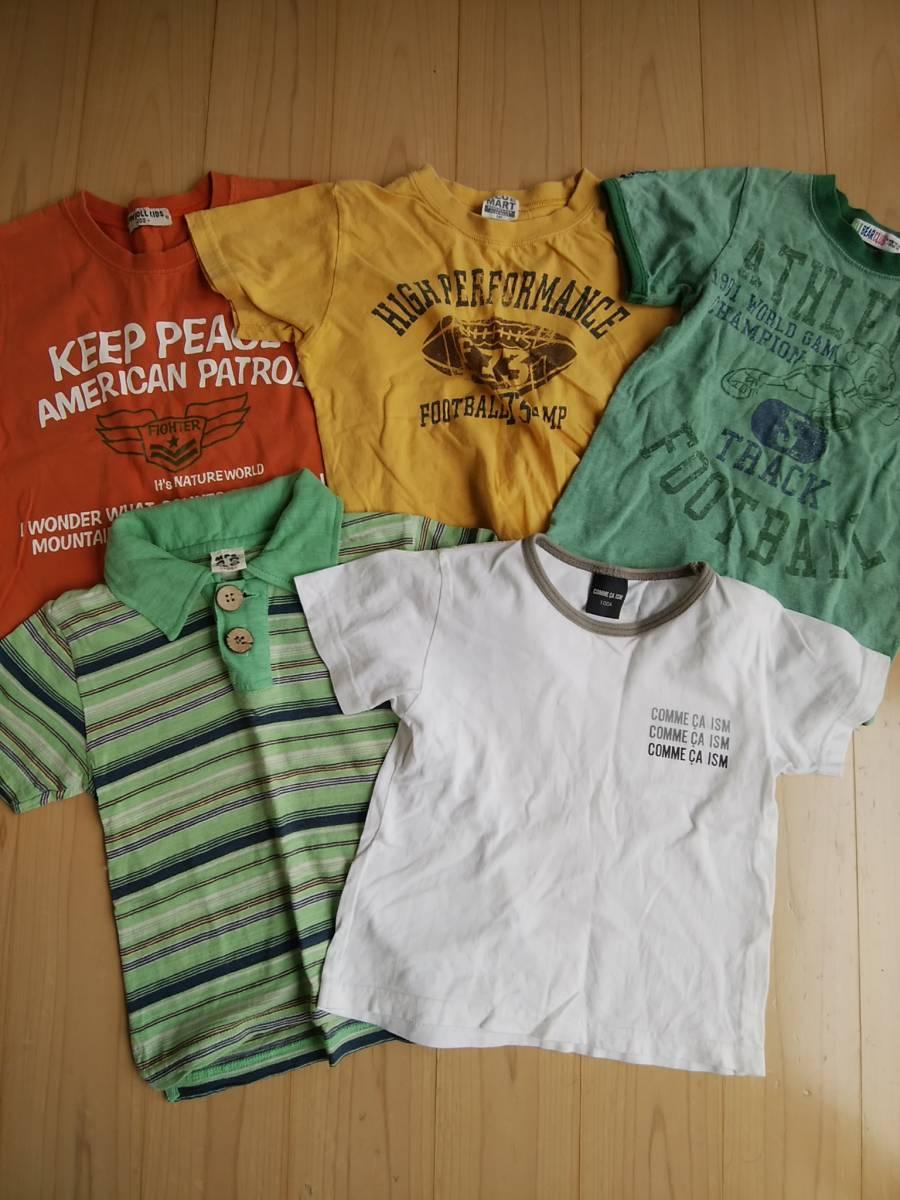 2213ae237f484 子供服まとめセット売り100サイズ 半袖短パンノースリーブ 男の子 画像5