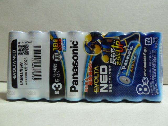(34) パナソニック エボルタネオ アルカリ乾電池 単3形96本_画像3