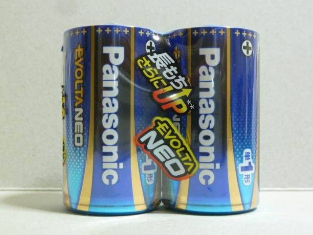(36) パナソニック エボルタネオ アルカリ乾電池 単1形24本_画像2
