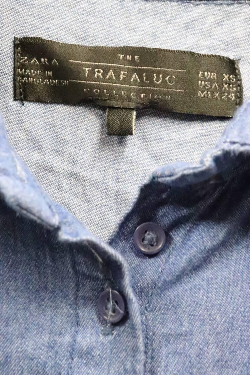 【8月31日までの掲載になります】ZARA TRAFALUCブルーシャツ★送料185円可☆XS_画像3