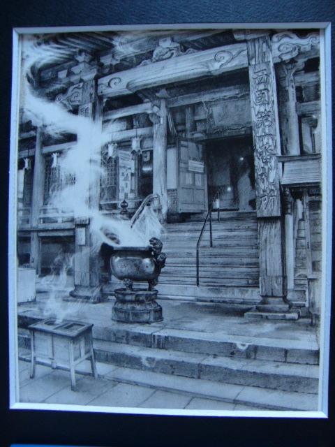 諏訪 敦 【青岸渡寺】 希少画集画、状態良好、新品高級額装付、送料無料、洋画 油彩 風景_画像3