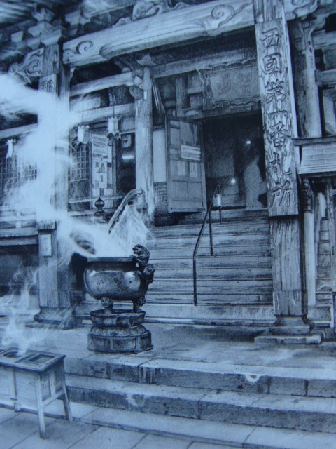 諏訪 敦 【青岸渡寺】 希少画集画、状態良好、新品高級額装付、送料無料、洋画 油彩 風景_画像1