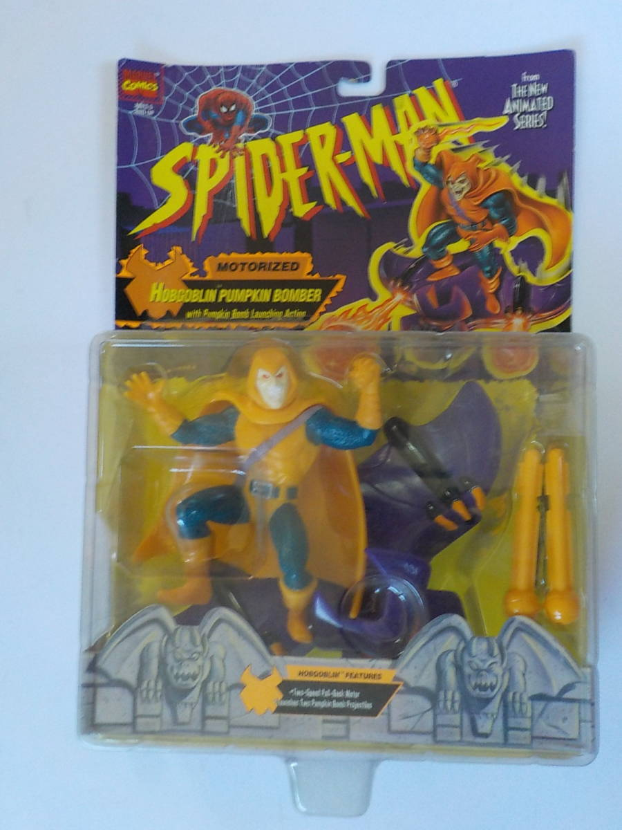 Spider-man The Animated Series Hobgoblin Pumpkin Bomber ho bgo Brin