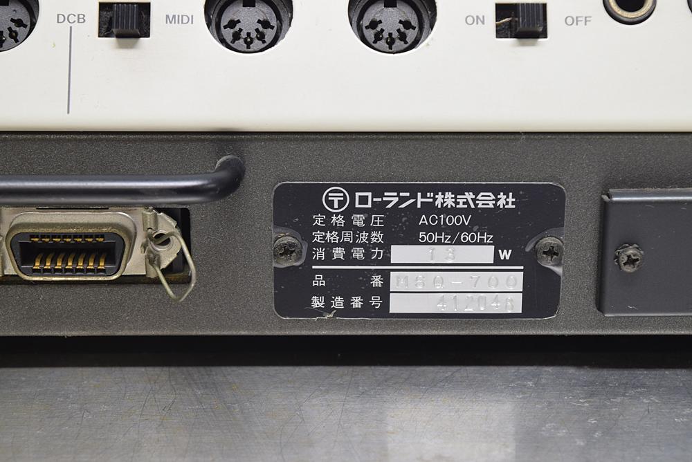 ★Roland/ローランド★MIDIシーケンサー/DCB マルチトラック デジタルキーボードレコーダー MSQ-700_画像5