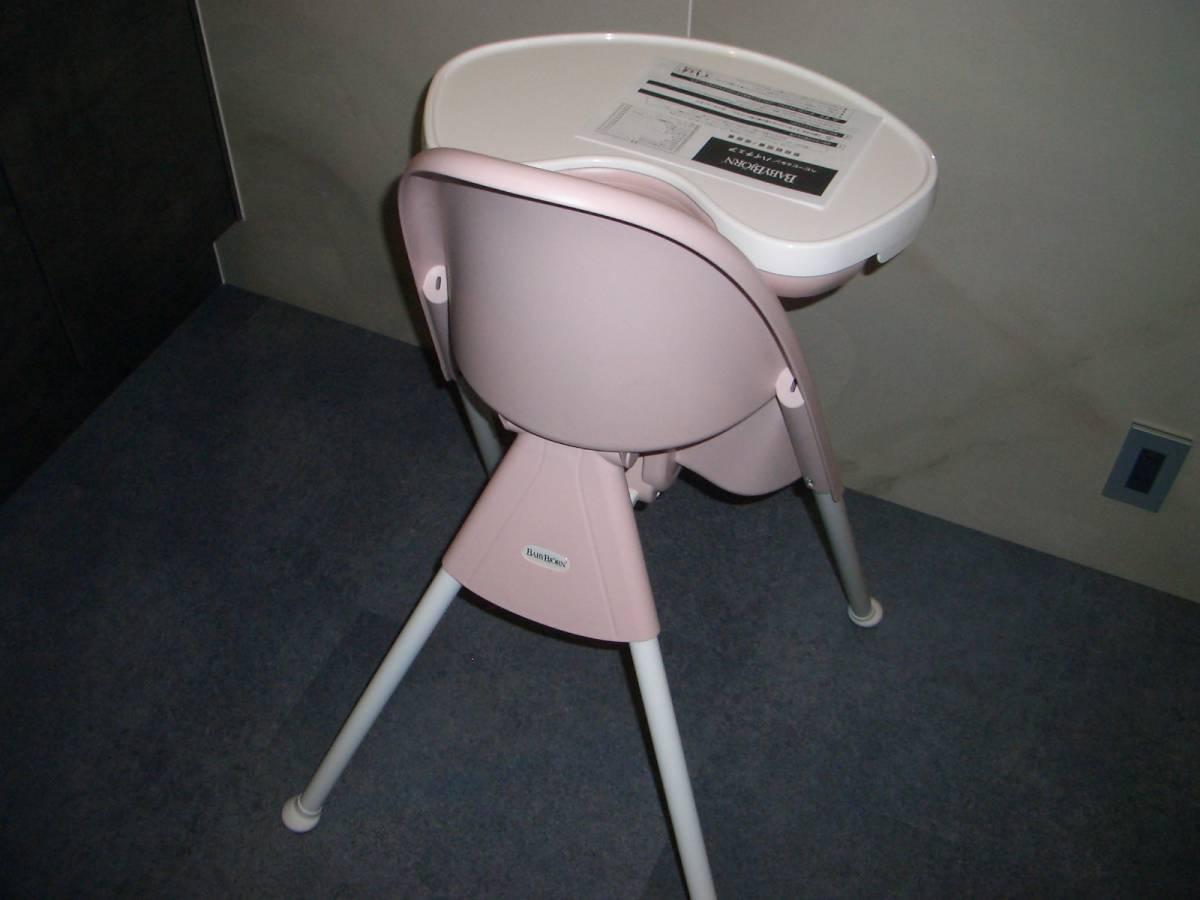 27,000円 ベビービョルン ハイチェア 美品 BABYBJORN一番人気のピンク ベビーチェアチェアーベッドコンビベビーラックテーブル椅子机_画像5