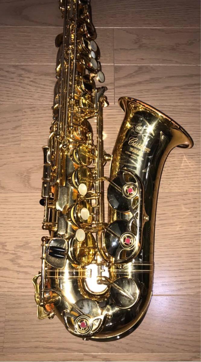 ヤマハ YAMAHA Custom カスタム EX YAS-875EX アルト サックス 管楽器 ギグパックケース 彫金