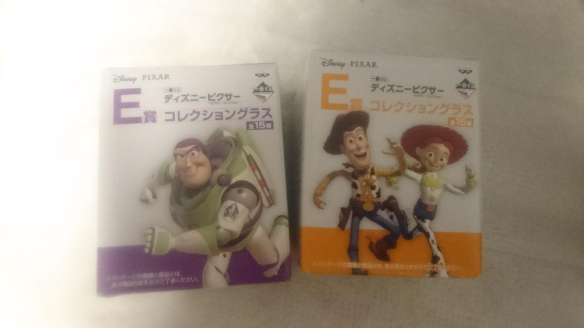 一番くじ ディズニーピクサー E賞 F賞 5点セット トイ・ストーリー _画像3