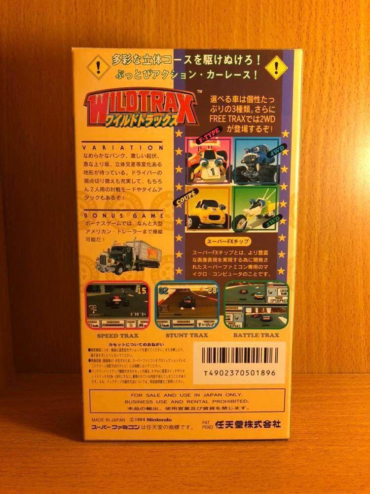 SFC 「ワイルドトラックス WILDTRAX」スーパーファミコン スーファミ 新品 未使用_画像2