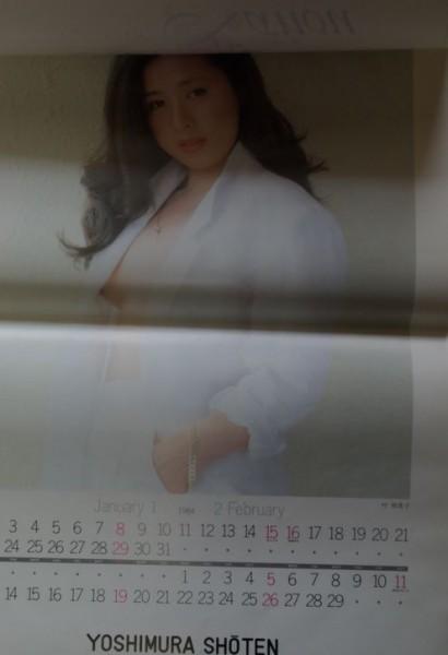 叶和貴子カレンダー 1984年 撮影:池谷郎_画像2