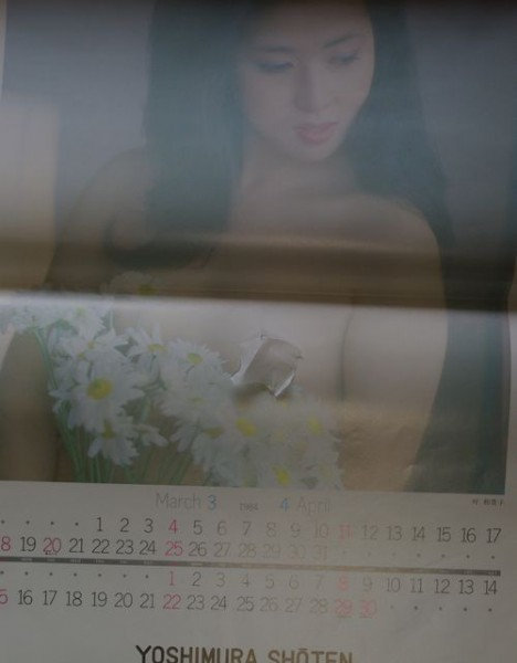 叶和貴子カレンダー 1984年 撮影:池谷郎_画像3