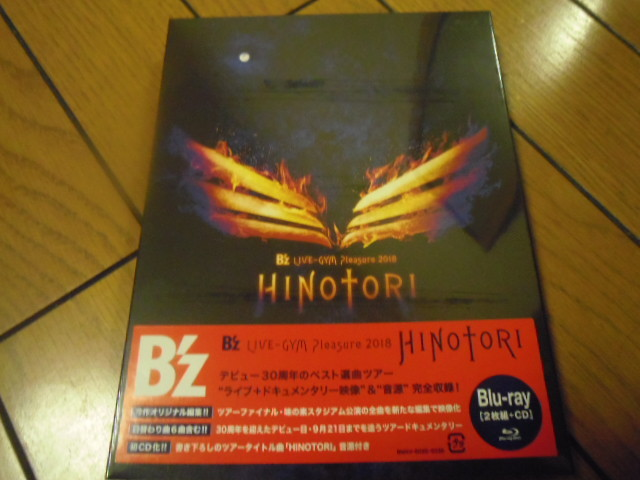 B'z LIVE-GYM Pleasure 2018 -HINOTORI- ブルーレイ「HINOTORI」CD収録