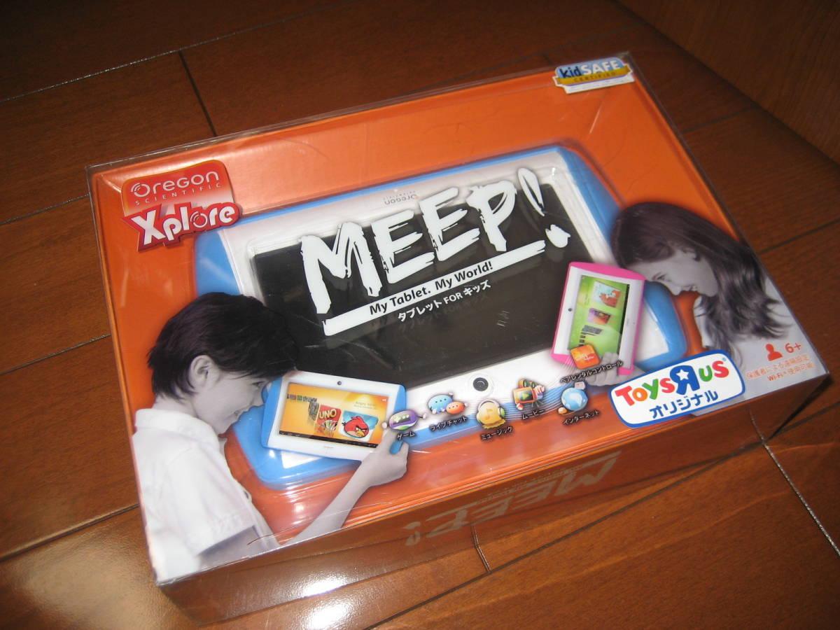 トイザらス 限定 MEEP タブレット iPad レア 子供用 アイパッド ゲーム アプリ アンドロイド ネット Android ムービー_画像1