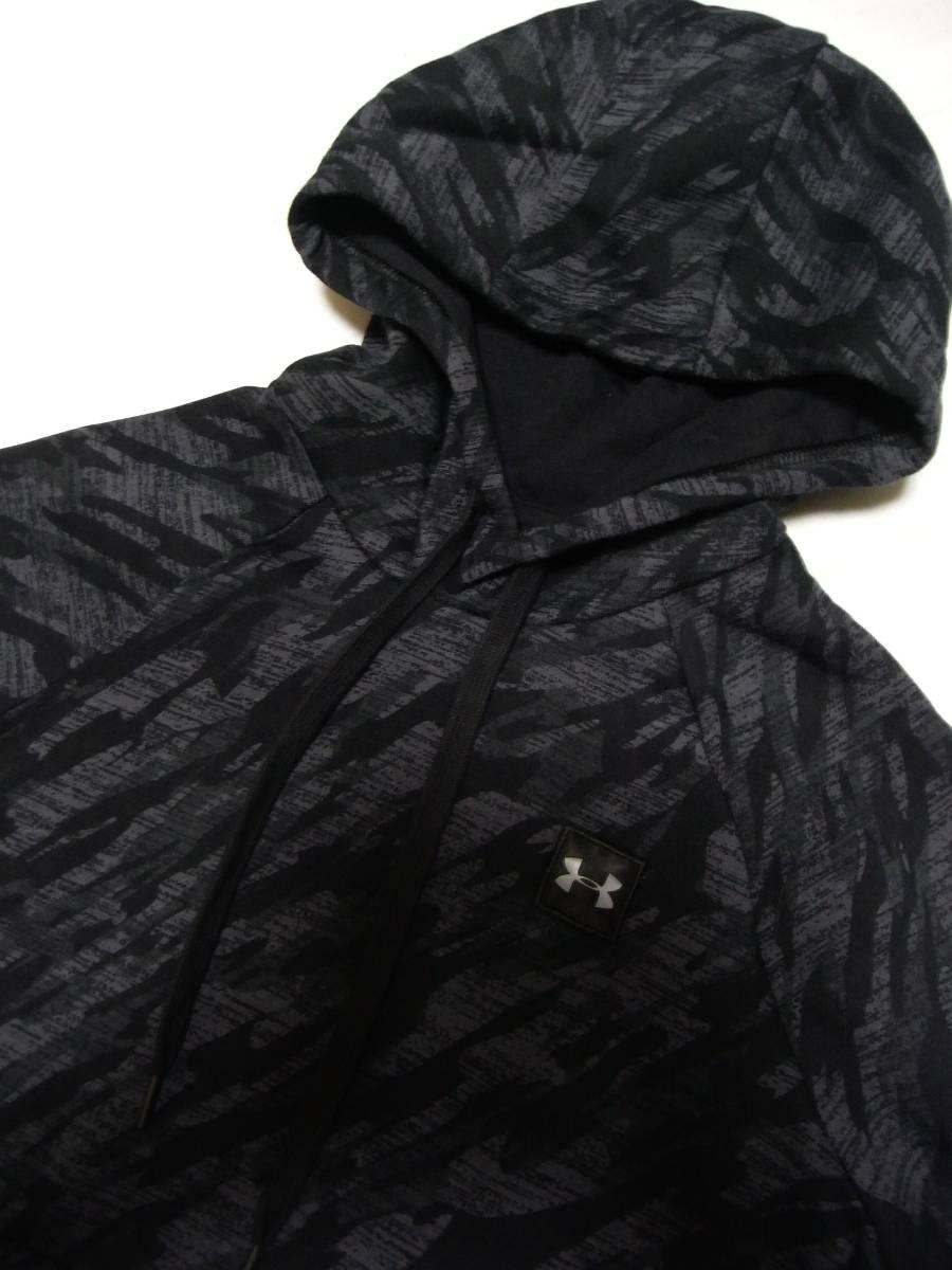 新品 XL O アンダーアーマー UNDER ARMOUR スウェット カモフラ 迷彩 黒 上下セット カモ メンズ ジャージ ブラック パーカー 本物 正規品_画像6