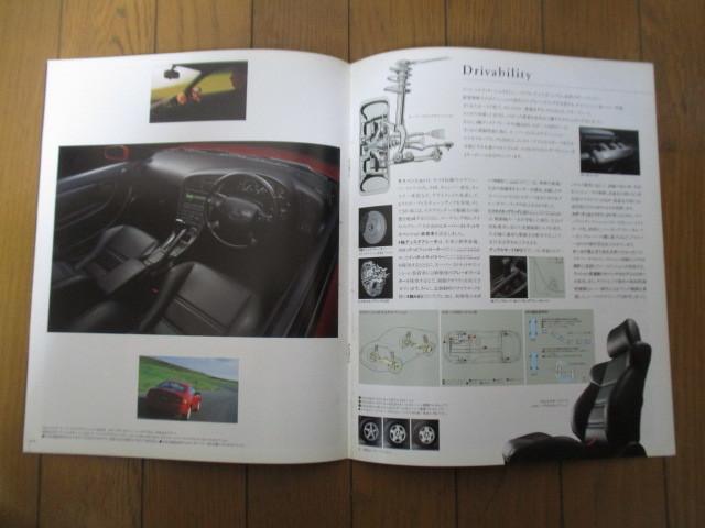 【カタログ】セリカ CELICA トヨタ TOYOTA 1993年_画像4