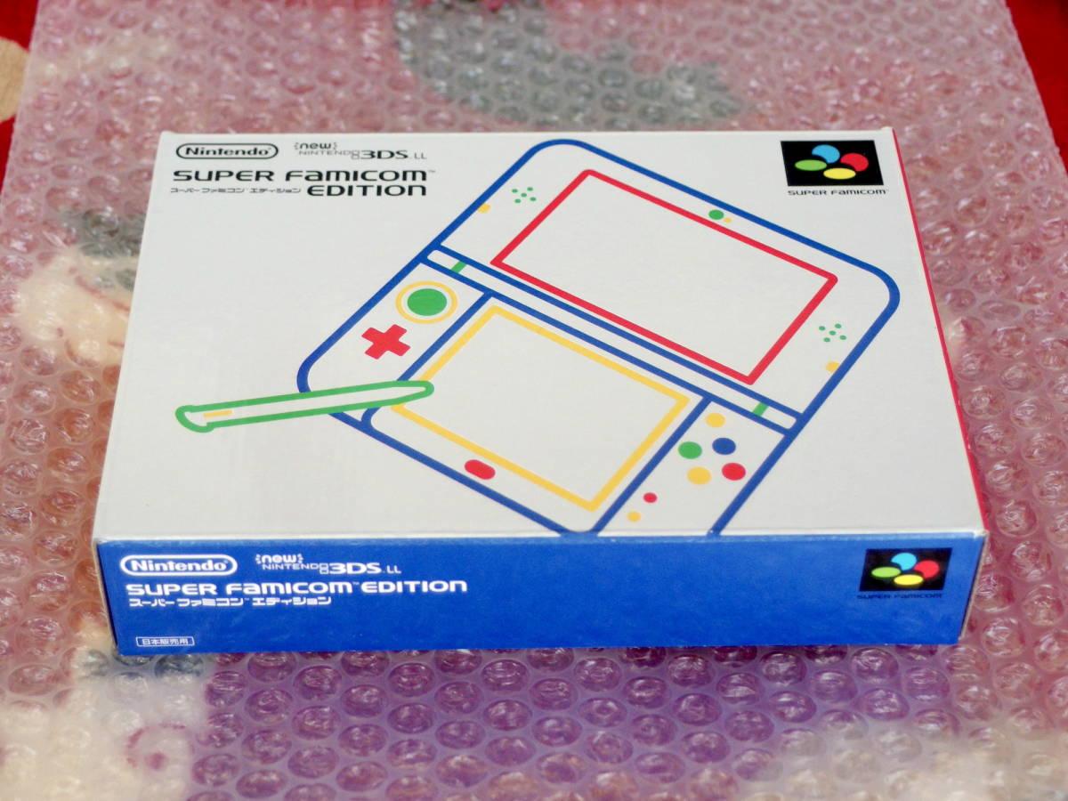新品 New ニンテンドー 3DS LL スーパーファミコン エディション 本体 限定品 任天堂 Nintendo