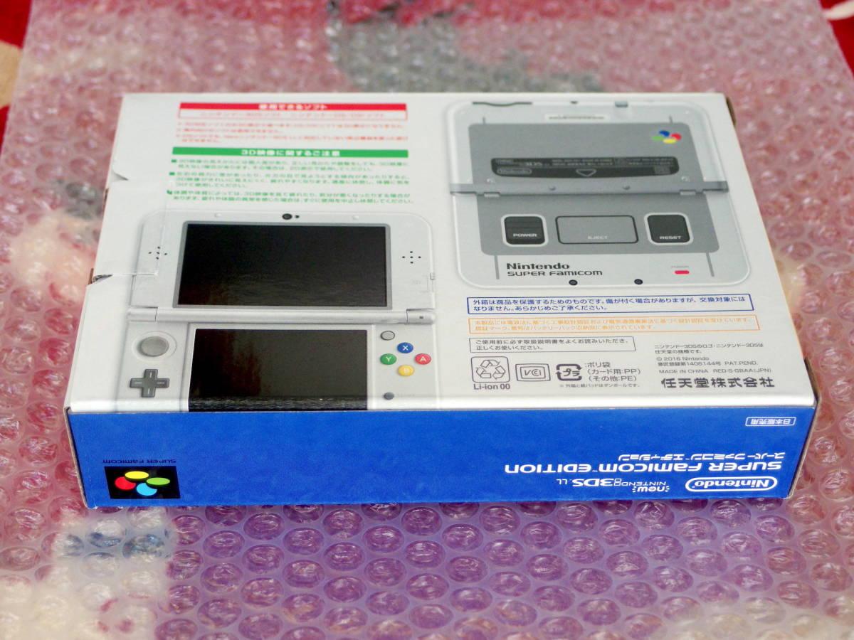 新品 New ニンテンドー 3DS LL スーパーファミコン エディション 本体 限定品 任天堂 Nintendo_画像2