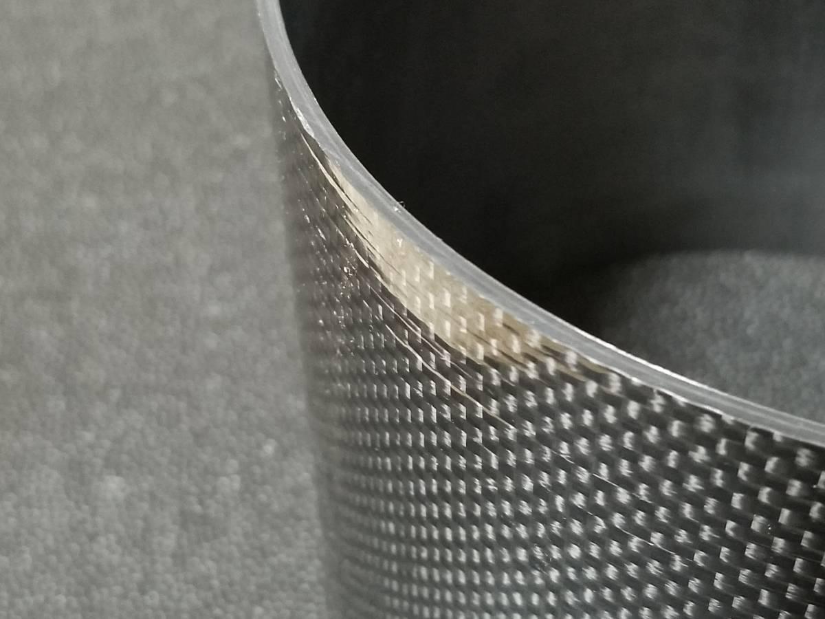 【送料無料】ドライカーボン製 円筒【直径約150ミリ】