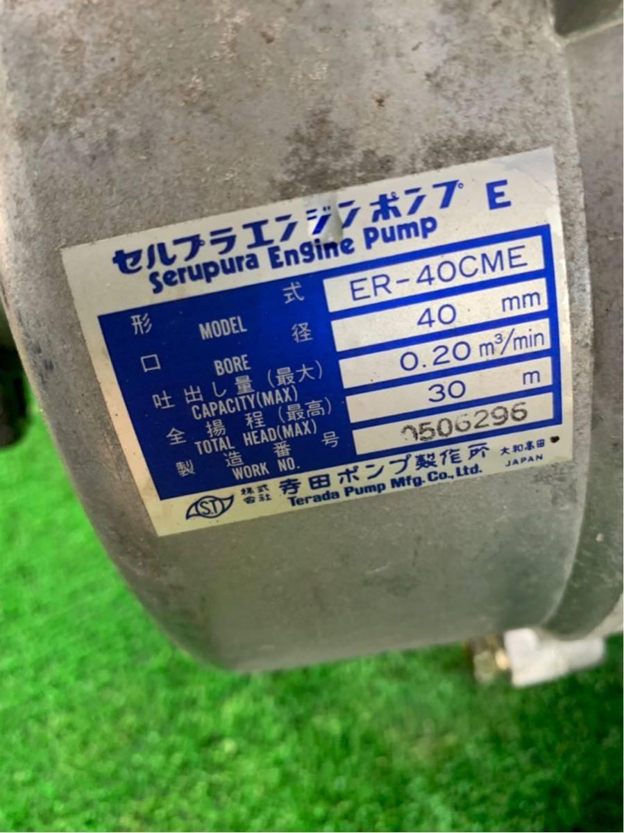 三菱エンジンポンプ GM91P _画像6