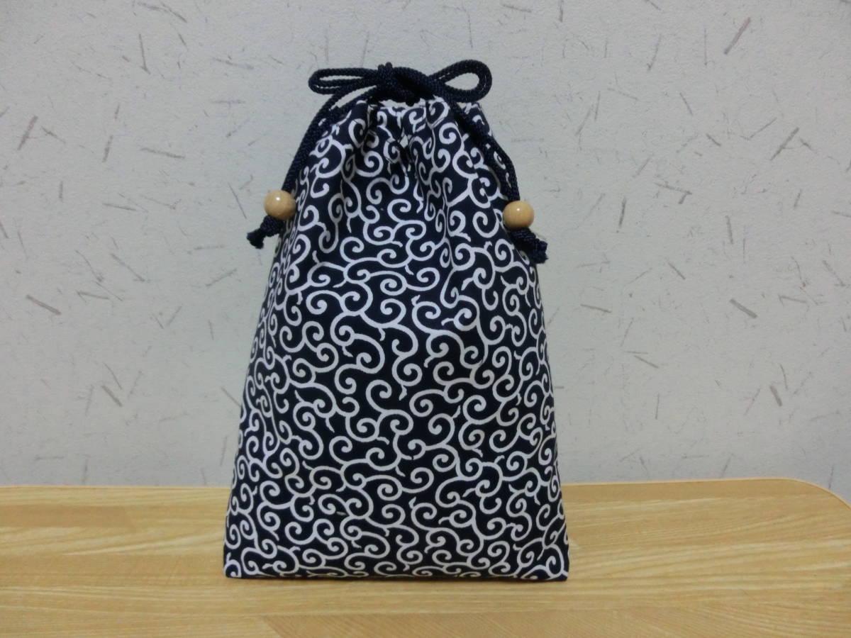 ☆信玄袋(唐草模様) 紺★手作り巾着(祭りに)★ 28×22cmハンドメイド☆s341