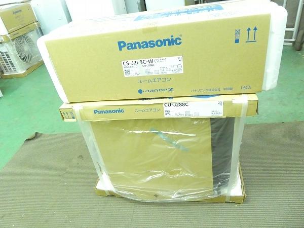 【042162】●中古美品●6~9畳 / Panasonic エアコン/ 2.2kw/CS-J228C-W_画像3
