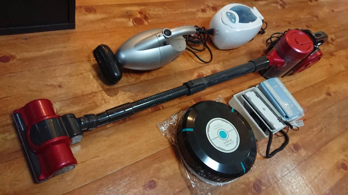 【掃除家電など5点セット】アイリスオーヤマサイクロン掃除機、ハンディクリーナー、音波洗浄機、ロボットクリーナー、ガラスクリーナー_画像1