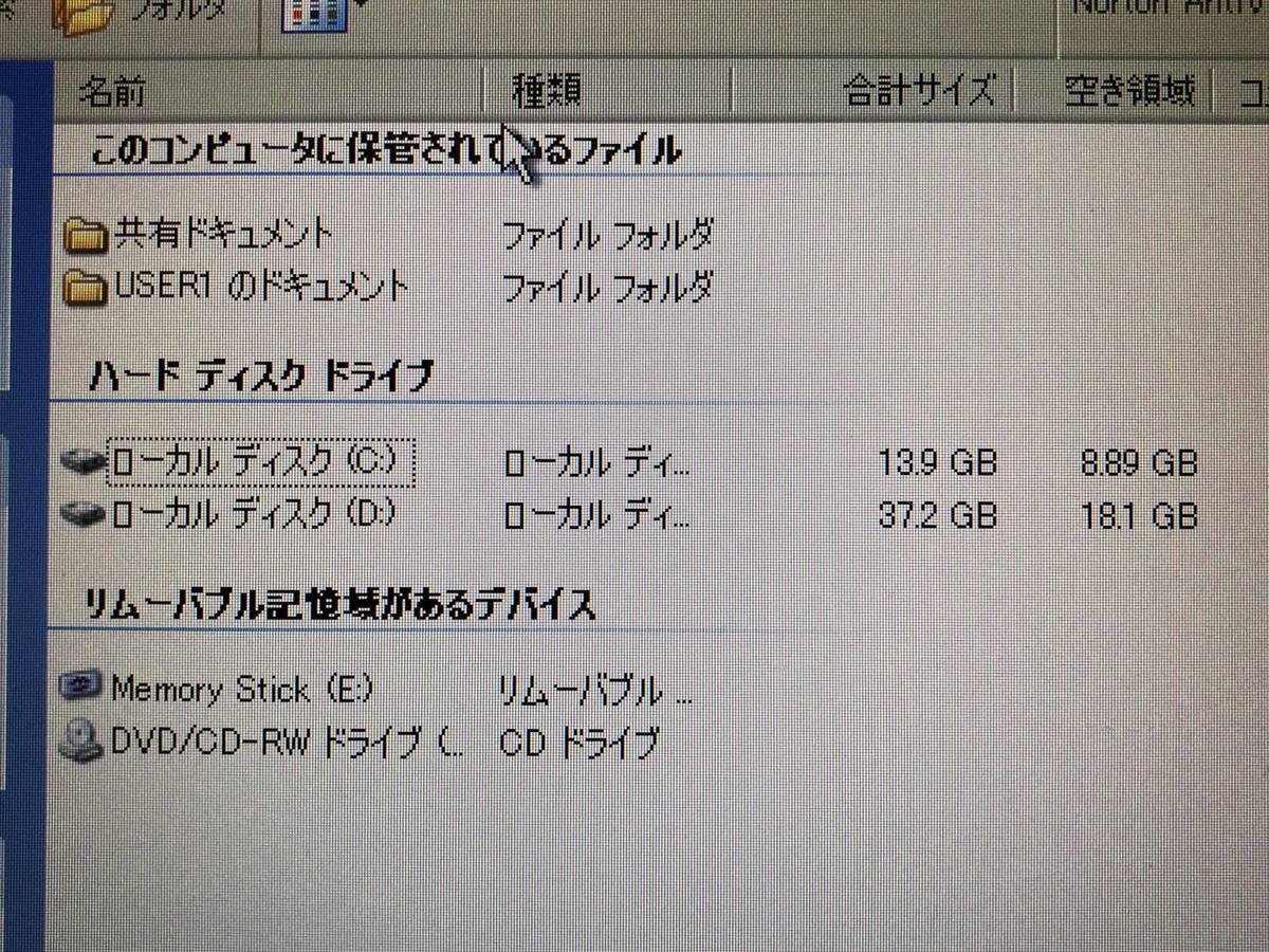 MD再生可能 SONY PCV-W120 (WinXp初期化済み)_画像6