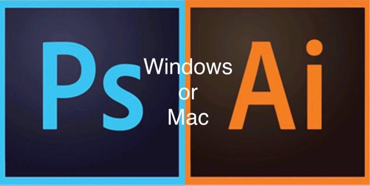 ●永久使用可能ソフトです●Adobe CC 2018 for Windows or Adobe CC 2018 for Mac(Photoshop&Illustrator)お買い得2点ソフト