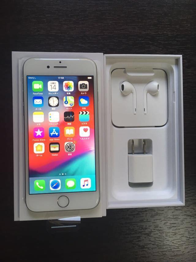 【新品未使用品】iPhone8 SIMフリー 64GB シルバー
