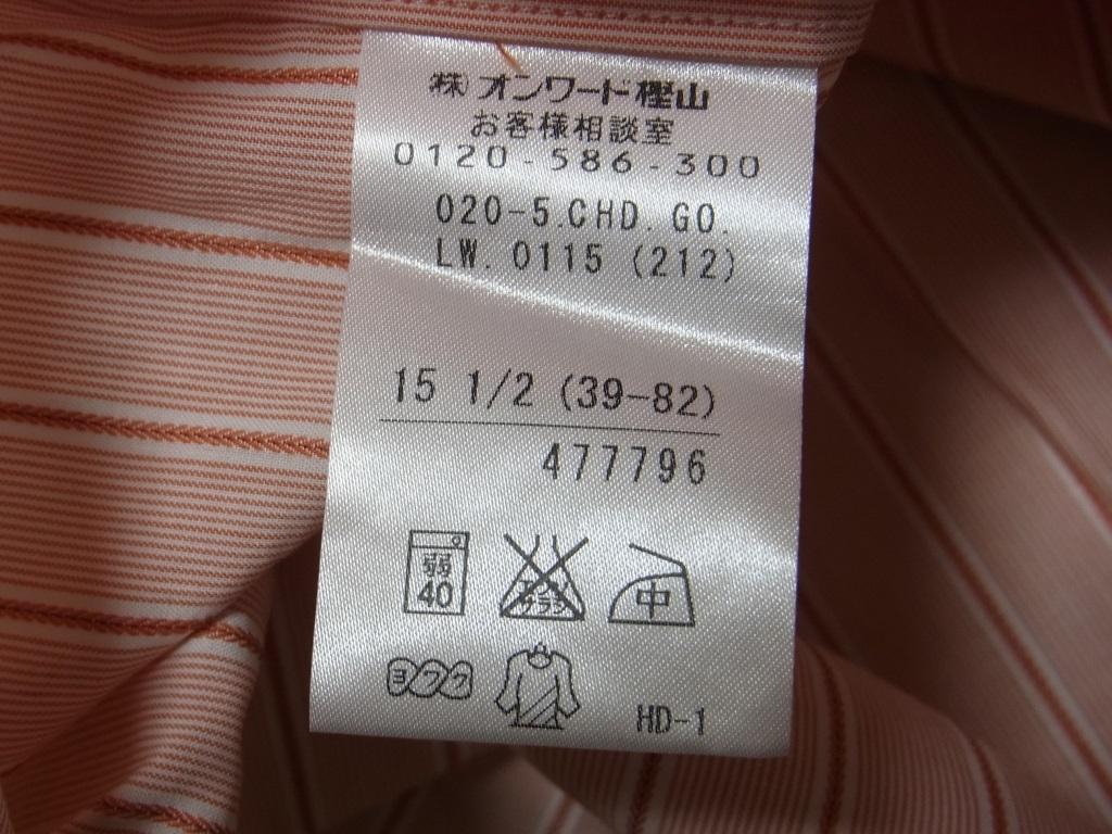 【15 1/2】五大陸 GOTAIRIKU ストライプ 長袖シャツ ドレスシャツ 39_画像4