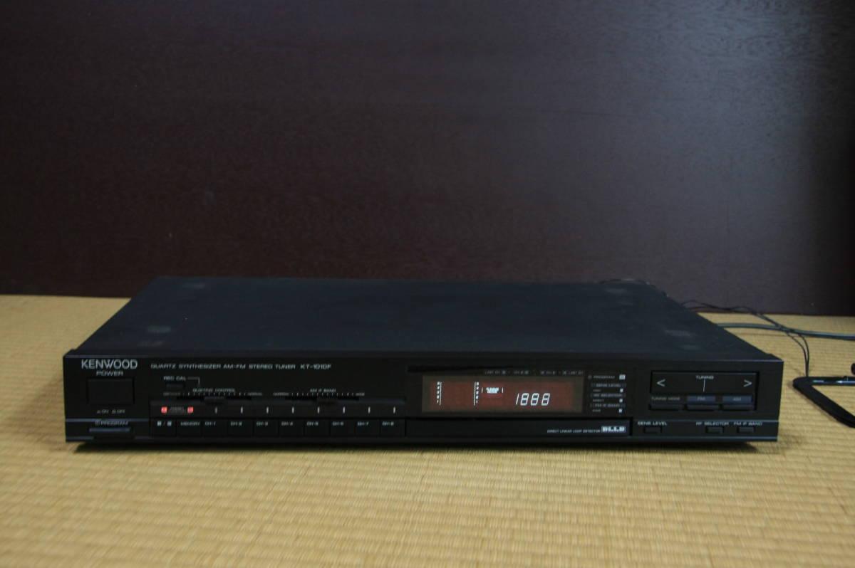 ケンウッド KENWOOD AM-FMステレオチューナー KT1010F