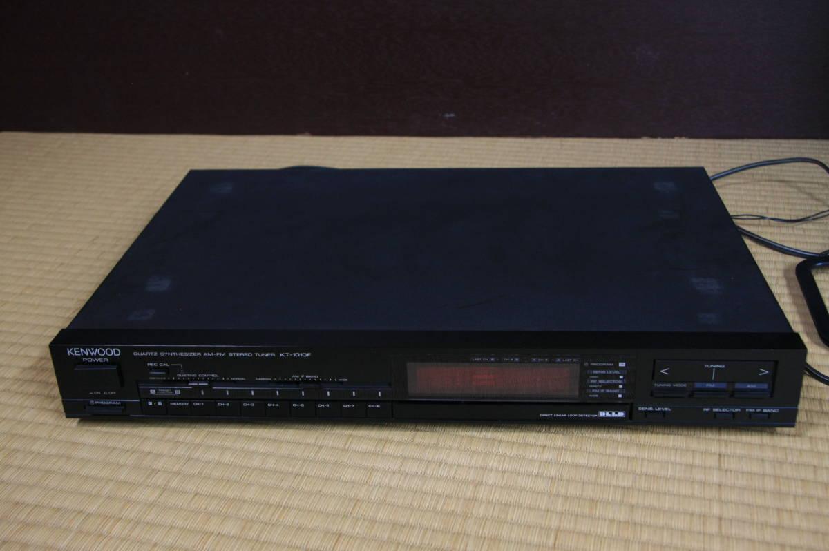 ケンウッド KENWOOD AM-FMステレオチューナー KT1010F_画像2