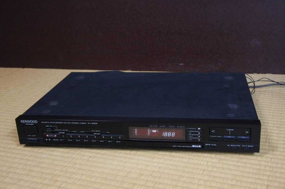 ケンウッド KENWOOD AM-FMステレオチューナー KT1010F_画像3