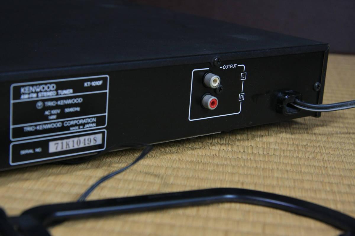 ケンウッド KENWOOD AM-FMステレオチューナー KT1010F_画像10