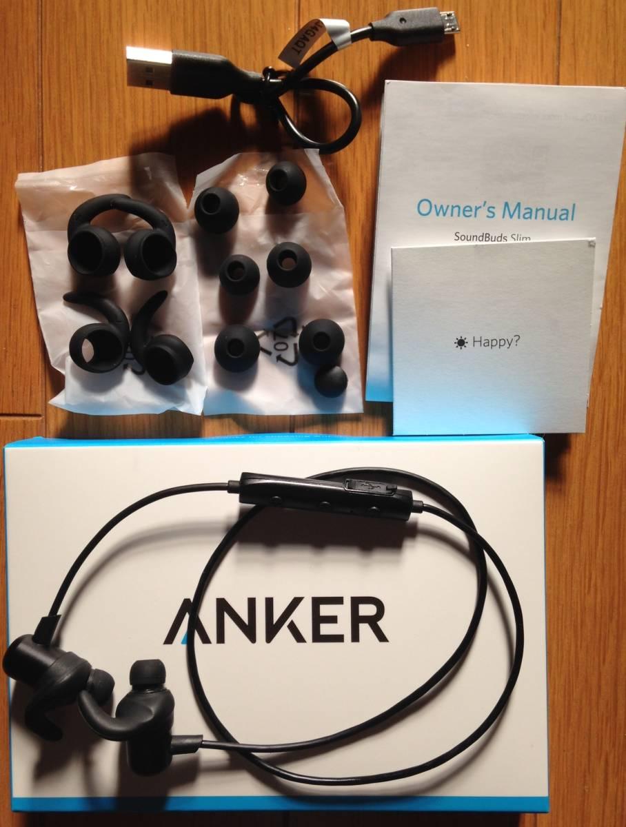 Anker SoundBuds Slim Bluetoothワイヤレスイヤホン(カナル型) マグネット機能 防水規格IPX4 内蔵マイク搭載 ブラック