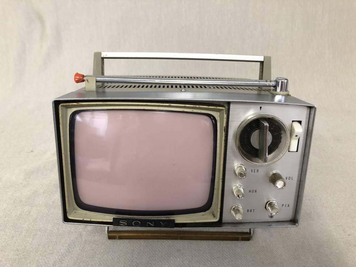 昭和レトロ SONY ソニー トランジスタ テレビジョン 5-202 本体のみ ジャンク品