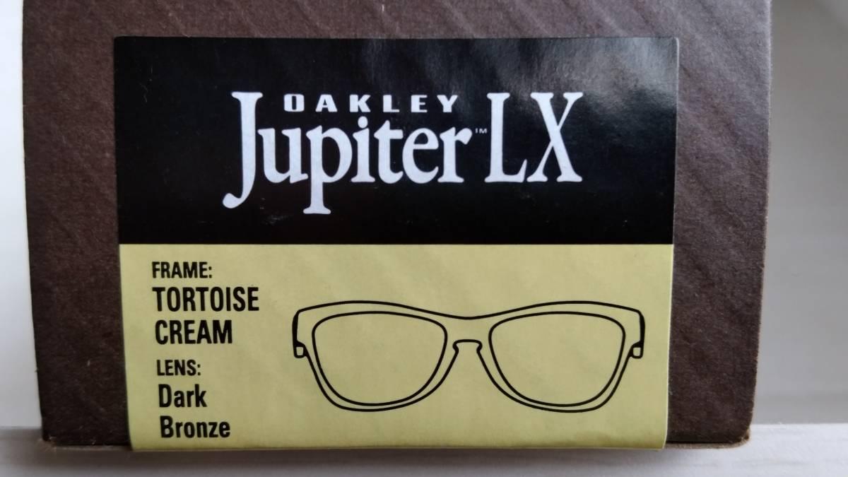 オークリー Jupiter LX 調光レンズ 付属_画像6