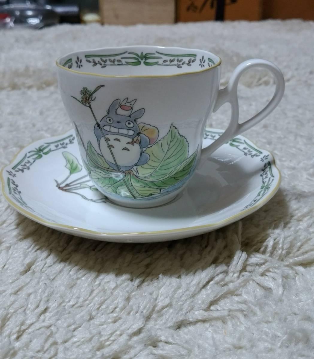 ■ノリタケ となりのトトロ 珈琲カップ&ソーサー コーヒーカップ&ソーサー 極上美品 マグカップ