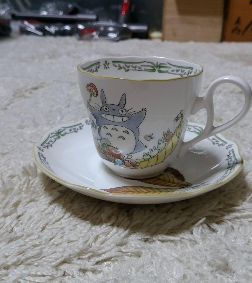 ■ノリタケ となりのトトロ 珈琲カップ&ソーサー コーヒーカップ&ソーサー マグカップ 極上美品