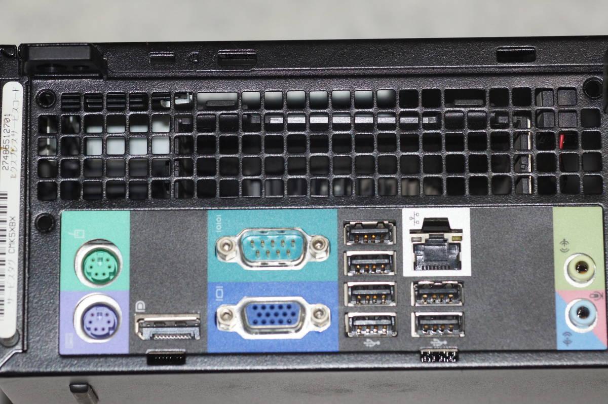 ※【送料込】 OptiPlex990SFF Core i7-2600 8GBメモリ 動作確認済 ⑤_画像6