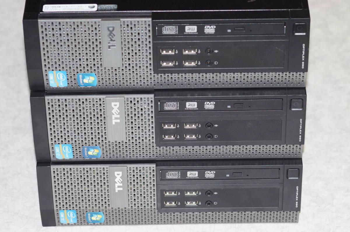 ※【送料込】 OptiPlex990SFF Core i7-2600 8GBメモリ 動作確認済 ⑤_画像8