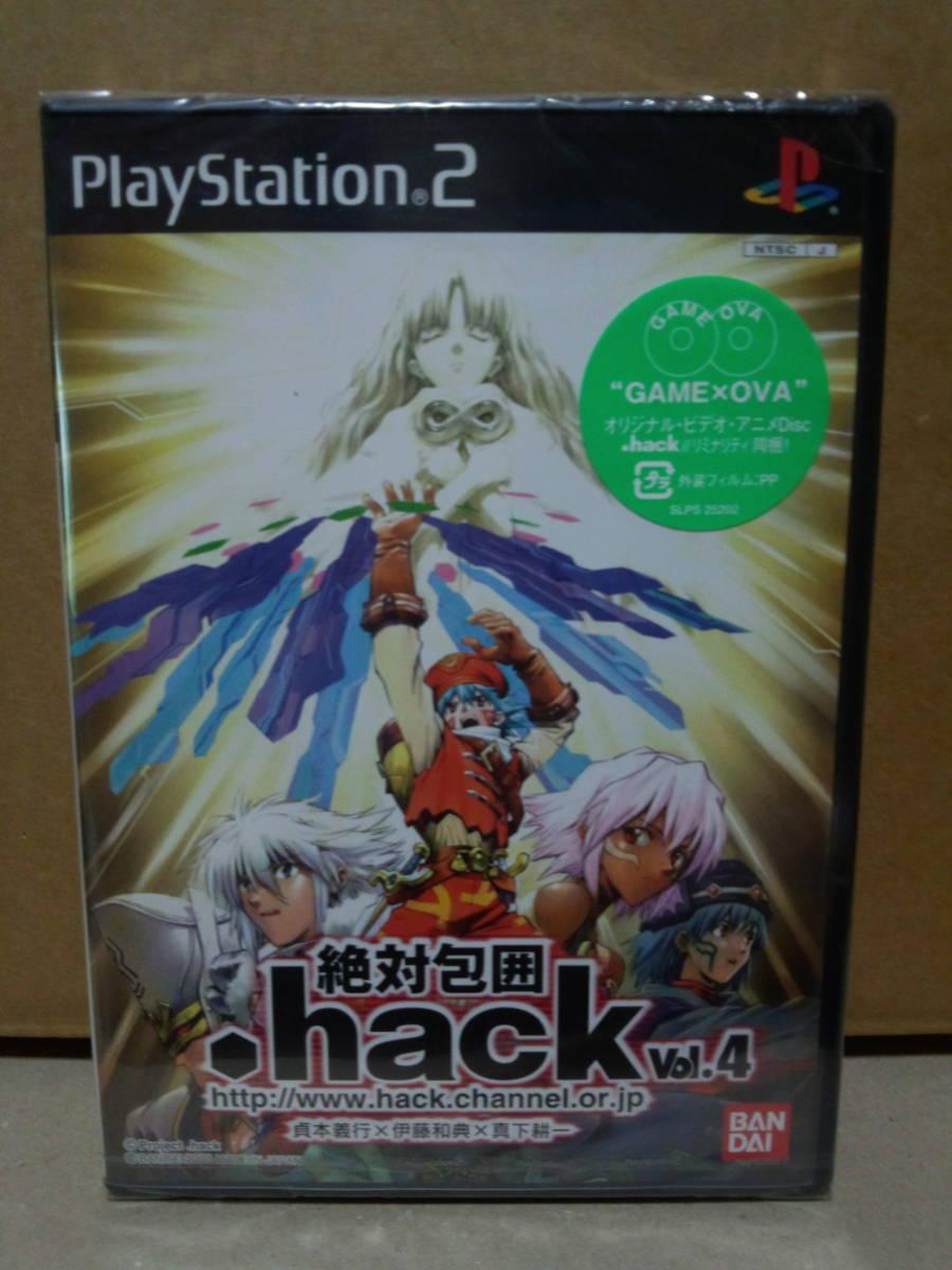 【新品未開封】 PS2 【.hack// Vol.4 ドットハック・絶対包囲】 限定オリジナル・アニメ付 超激レア商品!