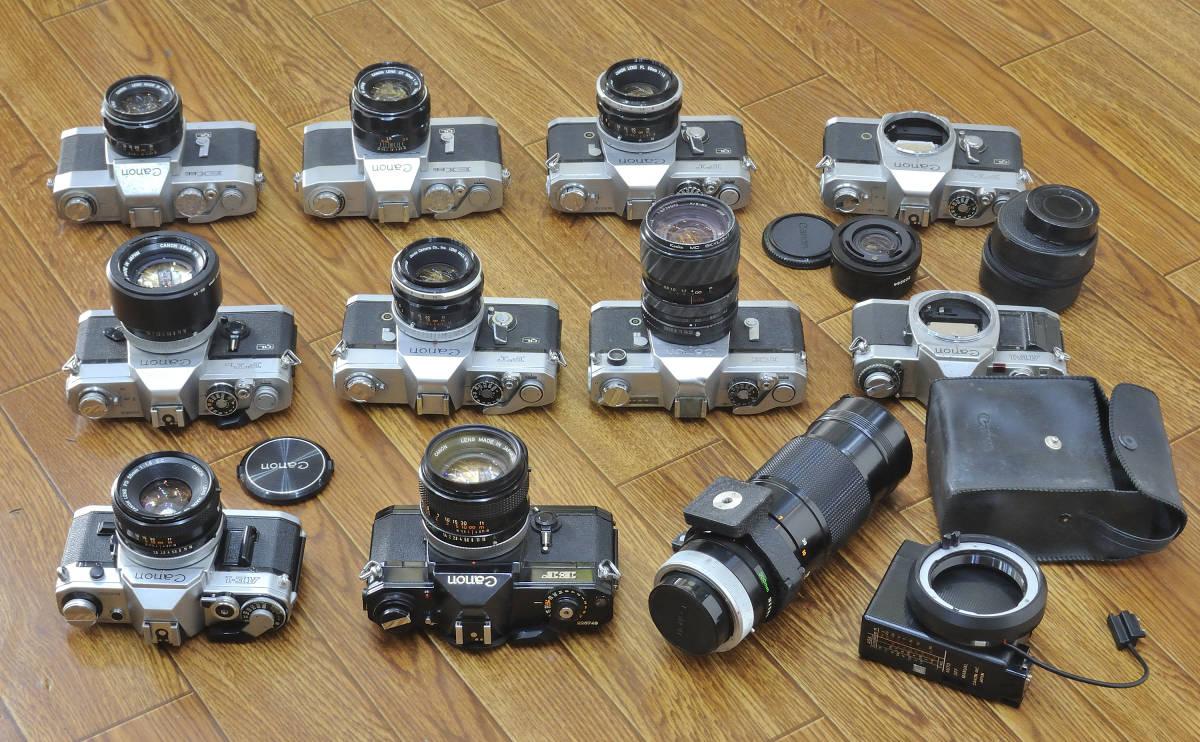ジャンク品 Canon EF・AE-1・FTb等 ボディ10台  レンズ9本他まとめて_画像3