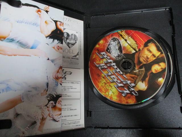 ◆洋画 DVD 約95点セット◆ブルーレイ含む ロボコップ 宇宙戦争 ゴースト タイタニック 24 まとめ 大量♪即決時送料無料有r-50509_画像10