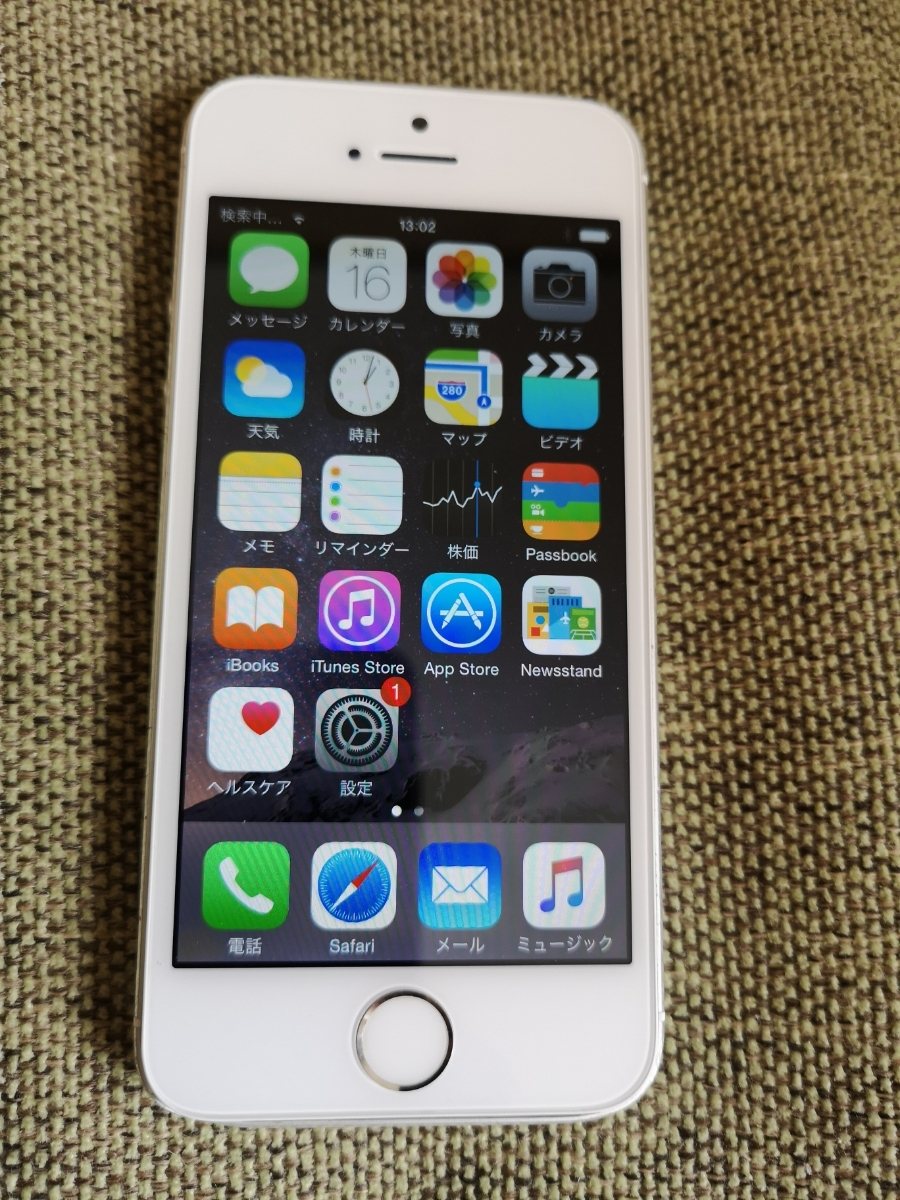 iPhone 5s 64gb SoftBank ソフトバンク 本体のみ