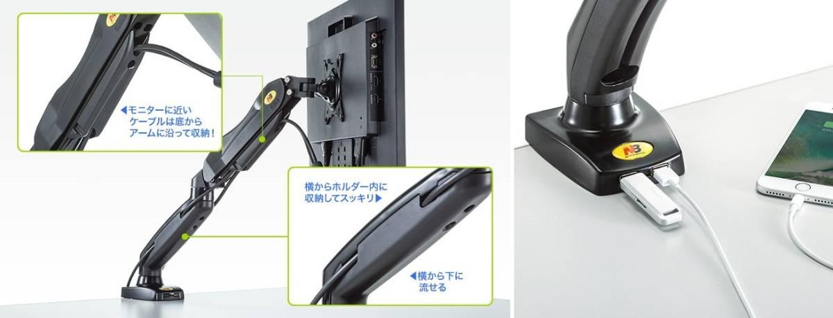 【1円スタート 新品未使用】モニターアーム ガススプリング式液晶ディスプレイアーム ガス圧式 17-27インチ対応 1画面 iMac対応_画像7